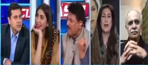 Clash with Imran Khan (Mehngai Se Awam Pareshan) - 18th October 2021