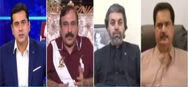 Clash with Imran Khan (Minus One Ka Khatra?) - 30th June 2020