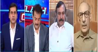 Clash with Imran Khan (Minus One or Minus Three?) - 6th July 2020