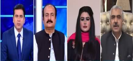 Clash with Imran Khan (NAB Cases, Long March) - 19th September 2019