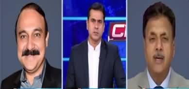 Clash with Imran Khan (NAB Ki Hawa Ka Rukh Tabdeel) - 6th August 2020