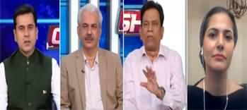 Clash with Imran Khan (NAB Ko Tarzen Banaya Ja Raha Hai) - 27th May 2020