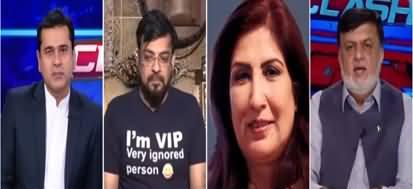 Clash with Imran Khan (Nawaz Sharif Ka Awam Se Dhoka) - 30th September 2020