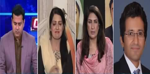 Clash with Imran Khan (Nawaz Sharif Ki Wapsi Ka Mutalba) - 16th March 2021