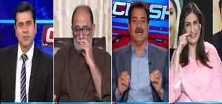 Clash with Imran Khan (Nawaz Sharif's Health Issue) - 3rd March 2020