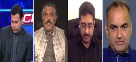 Clash with Imran Khan (Nawaz Sharif's Return?) - 16th February 2021