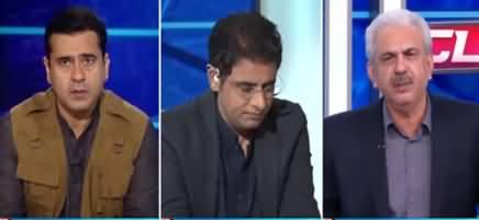 Clash with Imran Khan (Nawaz Sharif's Return) - 26th August 2020