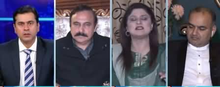 Clash with Imran Khan (Naya Pakistan, Mehngai Ka Tofaan) - 21st January 2020