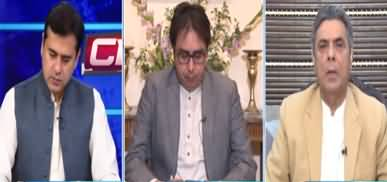 Clash with Imran Khan (Next Six Months Important) - 24th June 2020