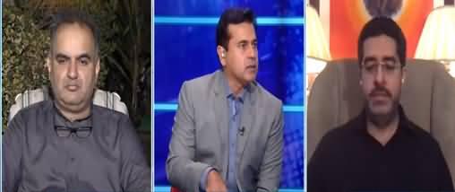Clash with Imran Khan (Opposition Aapas Mein Lar Pari) - 7th July 2021