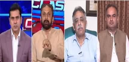 Clash with Imran Khan (Opposition In Action Against Govt) - 28th July 2020