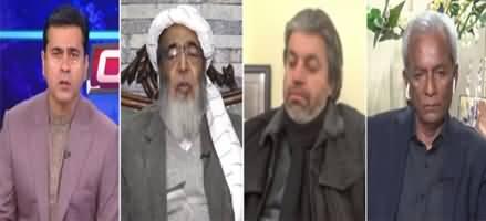 Clash with Imran Khan (Opposition Ke Andar Baghawat) - 22nd December 2020