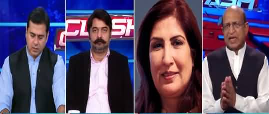 Clash with Imran Khan (Pandora Papers, Maryam's Statements) - 6th October 2021