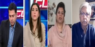 Clash with Imran Khan (Parliament Ka Mushtarka Ijlas) - 16th September 2020