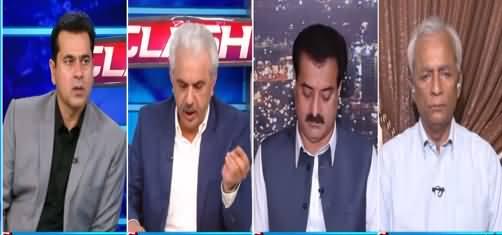 Clash with Imran Khan (Parliament Ka Taqadus Pamal) - 15th June 2021