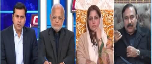 Clash with Imran Khan (PDM, Broadsheet, Accountability) - 12th January 2021