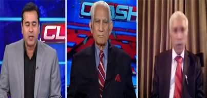Clash with Imran Khan (PDM Ka Istefo Ka Elan) - 9th December 2020