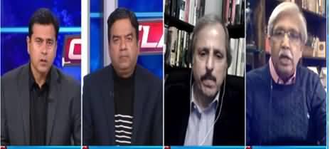 Clash with Imran Khan (PDM Ki Dharne Se Tauba?) - 4th February 2021