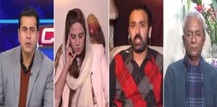 Clash with Imran Khan (PDM, NAB, Govt, Terrorism) - 4th January 2021