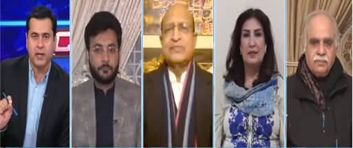 Clash with Imran Khan (PDM's Anti Army Statements) - 11th Jannuary 2021