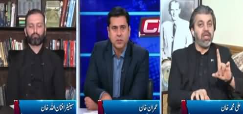 Clash with Imran Khan (Personal Attacks in Politics) - 13th October 2021