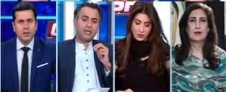 Clash with Imran Khan (Pervez Musharraf Case Verdict) - 18th December 2019