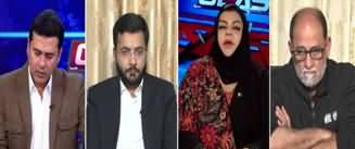 Clash with Imran Khan (PIC Incident, A Test For Govt) - 11th December 2019