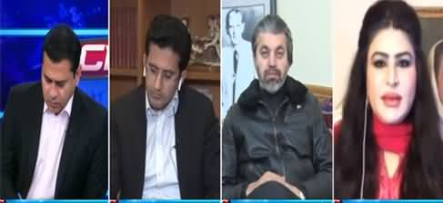 Clash with Imran Khan (PMLN And PPP Part Ways) - 8th April 2021