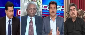 Clash with Imran Khan (PMLN's Aggressive Politics) - 9th March 2020
