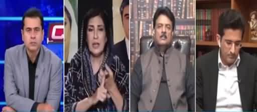 Clash with Imran Khan (PMLN's Meeting, Shahbaz Sharif Missing) - 15th September 2021