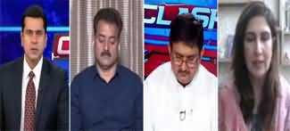 Clash with Imran Khan (Power Sector Report) - 21st April 2020
