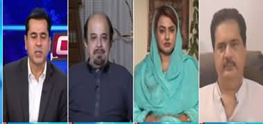Clash with Imran Khan (PPP's Allegations of Corruption) - 13th July 2020