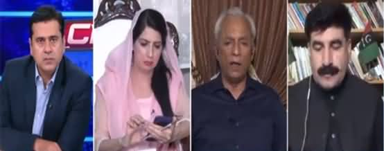 Clash with Imran Khan (PTI Ministers' Allegations Against ECP) - 20th September 2021
