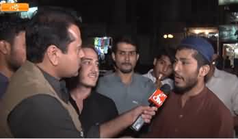 Clash with Imran Khan (Public Views About Azadi March) - 7th October 2019