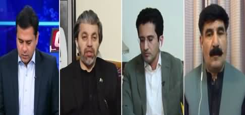 Clash with Imran Khan (Qaumi Assembly Mein Hungama) - 14th June 2021