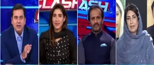 Clash with Imran Khan (Qaumi Hakumat Ki Tajveez) - 30th August 2021