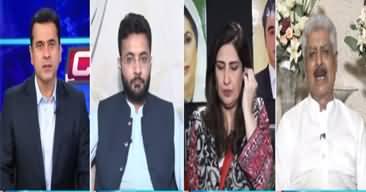 Clash with Imran Khan (Rains in Karachi & Lahore) - 10th August 2020