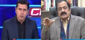 Clash with Imran Khan (Rana Sanaullah Exclusive Interview) - 1st January 2020
