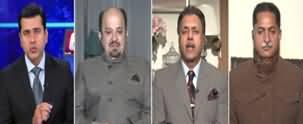 Clash with Imran Khan (Rana Sanaullah Vs Shehryar Afridi) - 14th January 2020