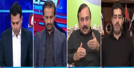 Clash with Imran Khan (Reality of Pakistan's Economy) - 1st June 2021
