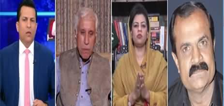 Clash with Imran Khan (Senate Chairman Election) - 8th March 2021