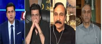 Clash with Imran Khan (Shehbaz Sharif NAB Mein Paish Honge?) - 20th April 2020