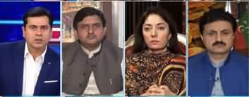 Clash with Imran Khan (Shehbaz Sharif's Absence) - 10th March 2020
