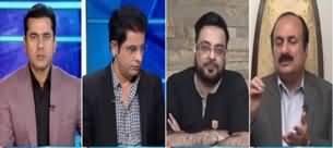 Clash With Imran Khan (Shehryar Afridi Press Conference) - 25th December 2019