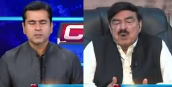 Clash with Imran Khan (Sheikh Rasheed Exclusive Interview) - 16th April 2020