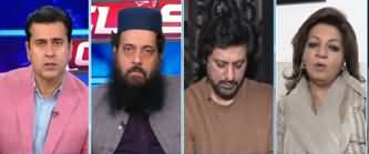 Clash with Imran Khan (Should Mosques Be Closed) - 26th March 2020