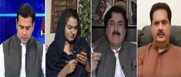 Clash with Imran Khan (Sindh Mein Governor Raj Ka Mutalba) - 19th May 2020