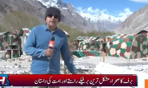 Clash with Imran Khan (Special Program From Siachen Glacier) - 25th May 2021