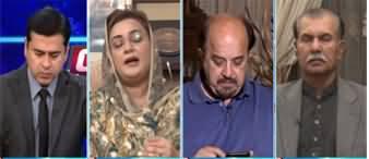 Clash with Imran Khan (Sugar Mafia Kitna Taqatwar Hai?) - 7th April 2020
