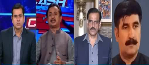 Clash with Imran Khan (Terrorism in Pakistan From Afghanistan) - 23rd August 2021
